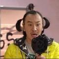Trần Hoàng Tín
