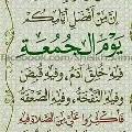 Abou Fahd