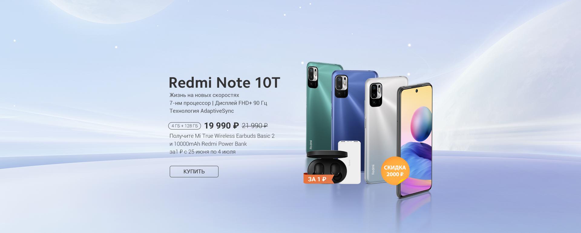 redmi note 10 launch