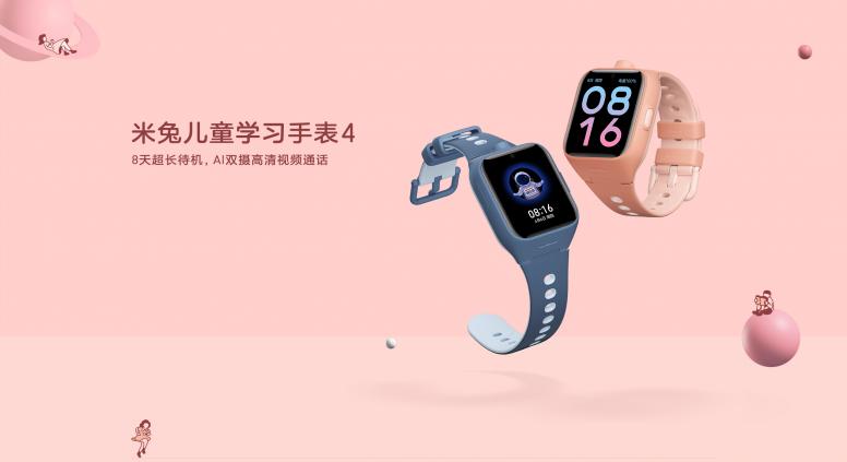 Mi Bunny Children Watch 4: смарт-годинник для дітей з двома камерами і 5G