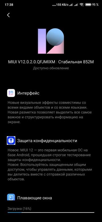 Screenshot_2020-07-20-17-38-10-005_com.android.updater.jpg
