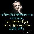 mhshamim 6292088727