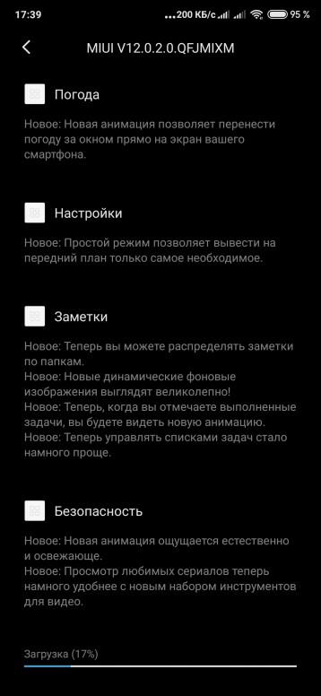 Screenshot_2020-07-20-17-39-09-612_com.android.updater.jpg