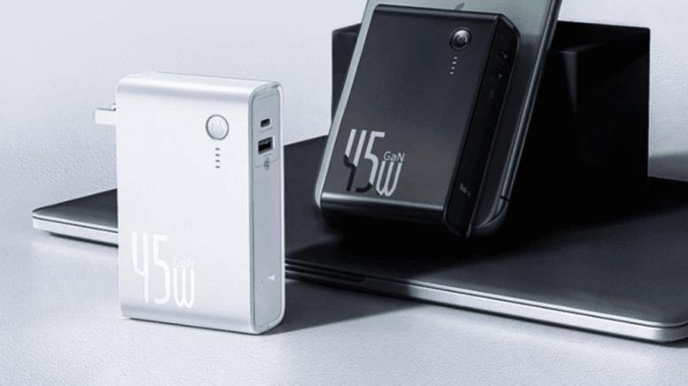 Xiaomi GAN 2'si 1 Arada 10000mAh Güç Bankası Çin'de Çıktı