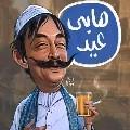 Amr Alhagali
