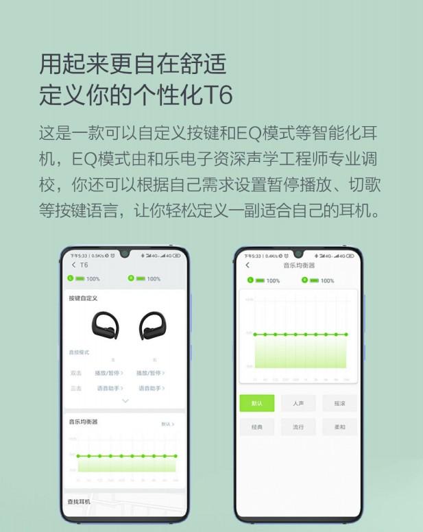 Xiaomi  QCY T6 новая версия наушников TWS