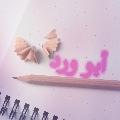 Qasim Al-Saidi