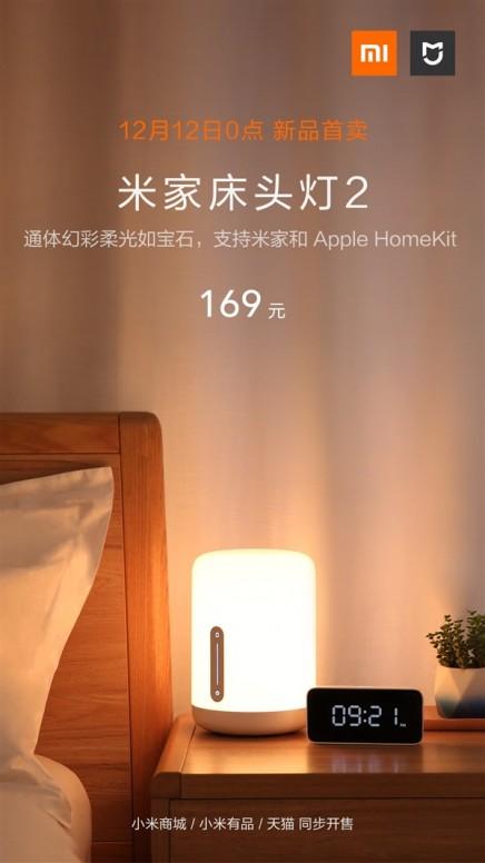 Xiaomi Crowdfunds Dünyanın İlk Sıfır Mavi Işık Başucu Lambası