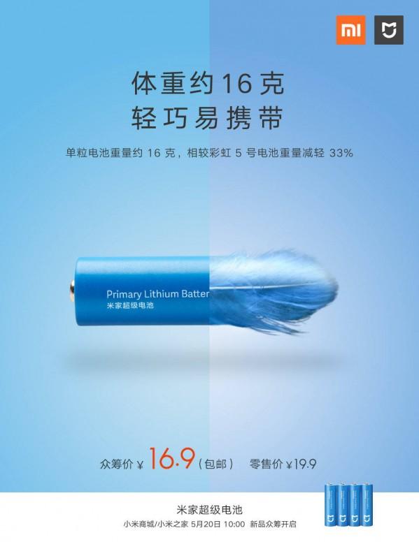 ¡Xiaomi lanza sus propias baterías AA, que son 5 veces más potentes que las convencionales!