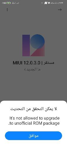 Screenshot_b`ba-`c-`c-`g-bb-cg-g`b_com.android.updater.jpg