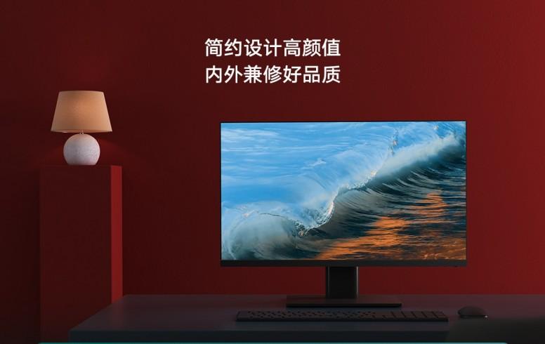 Xiaomi monitörü serbest bıraktı
