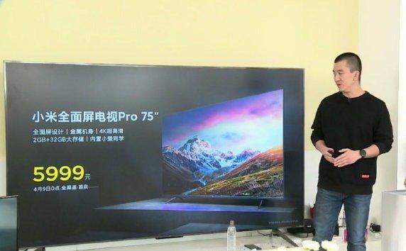 Представлені нові великі телевізори Xiaomi Full Screen TV Pro 75 і Mi TV 4A