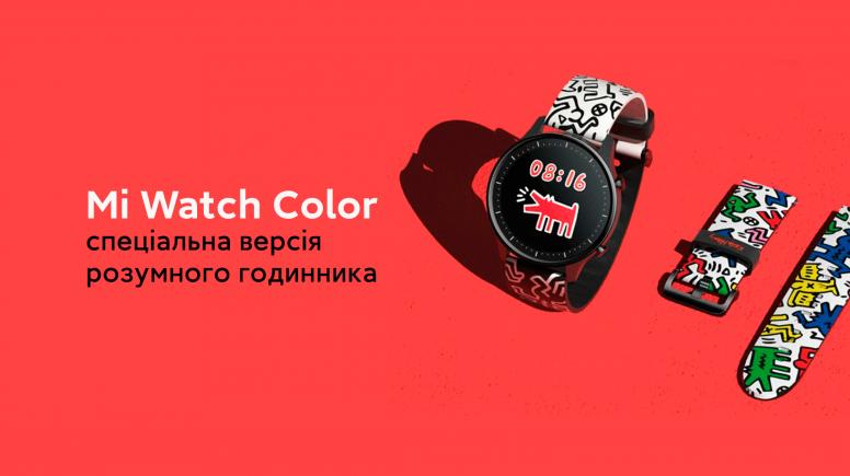 Нова версія годинника Mi Watch Color виходить разом зі смартфоном Mi 10 Youth Edition
