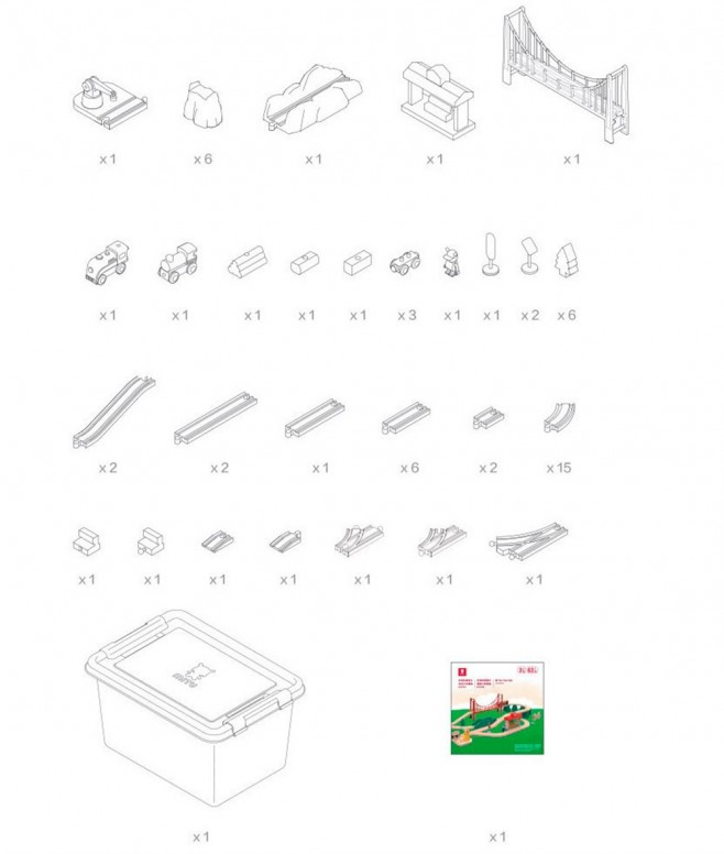 MiTU-Track-Building-Block-11.jpg