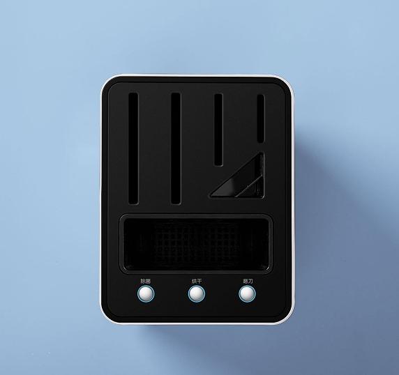 Xiaomi'den kurutma ve bileme fonksiyonlu Xiaomi mutfak bıçağı sterilizatörü