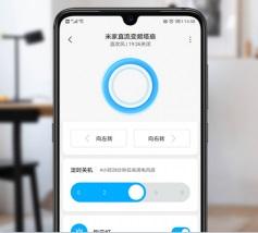 Xiaomi yeni bir hayranı piyasaya sürdü