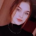 Елена Максимовна