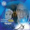 Hamid 6203077965