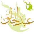 Abdul_Khaliq