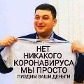 Kartman_DONBASS