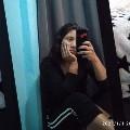 Karina GR