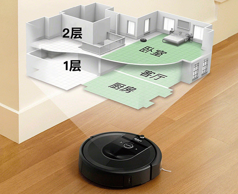 Yeni robot elektrikli süpürge iRobot i7 Youpin'de ortaya çıktı