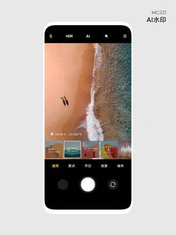 Xiaomi reinventa las marcas de agua de la cámara MIUI con nuevos formatos
