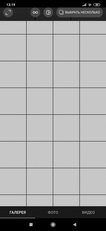 самых маленьких что означает серый квадрат вместо фото год экраны