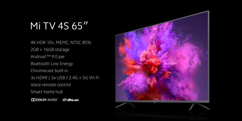 小米智能电视 4S 64英寸