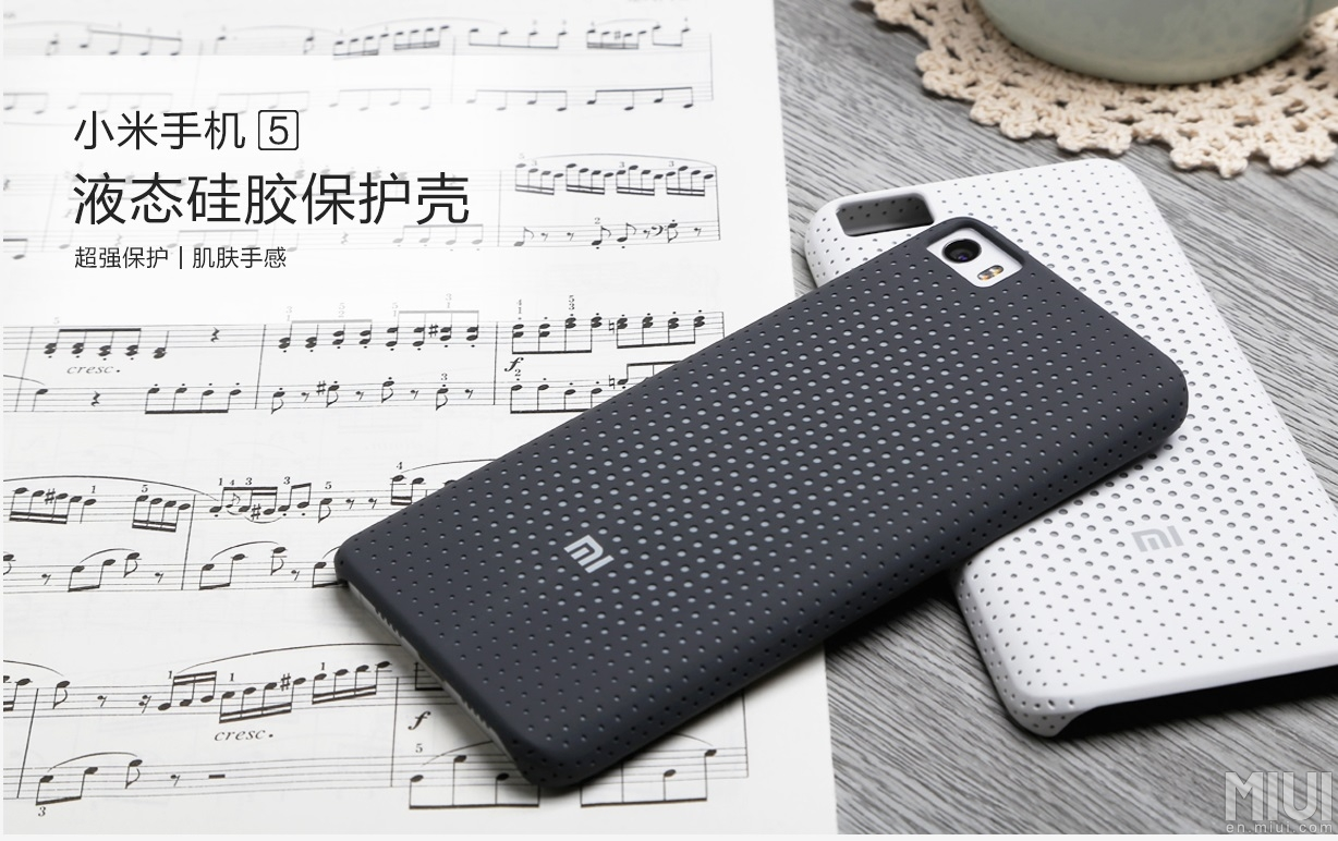 best sneakers b91ab 7ba5a MI 5 NON SLIP PERFORATED SILICONE CASE - Mi 5 - Mi Community - Xiaomi