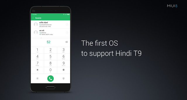 T9 Dialer Search In Hindi Share Your Feedback About This Feature