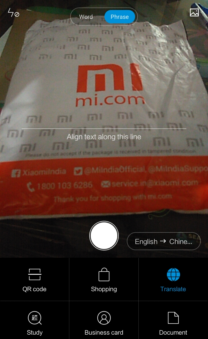 Miui 8 scanner app explained heres all you need to know redmi miui 8 scanner app explained heres all you need to know reheart Images