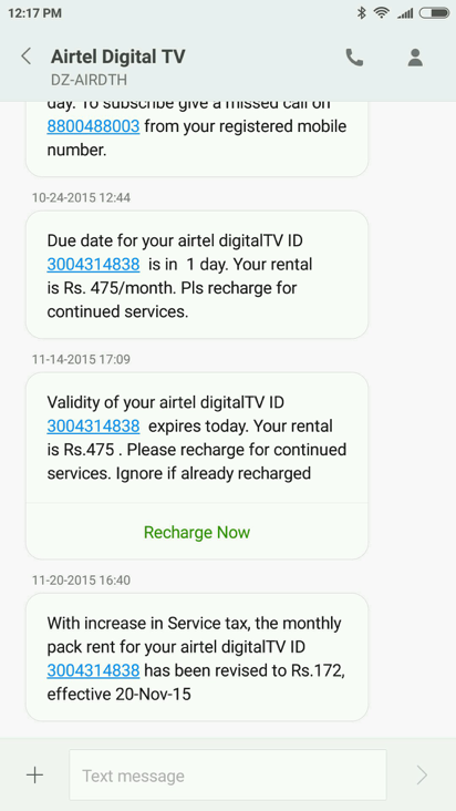 sms recharge now sms.png