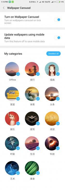 Lock Screen Wallpaper Carousel Miui General Xiaomi Miui Official