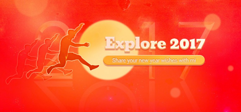 announced explorations in 2017 make your new years wish with mi