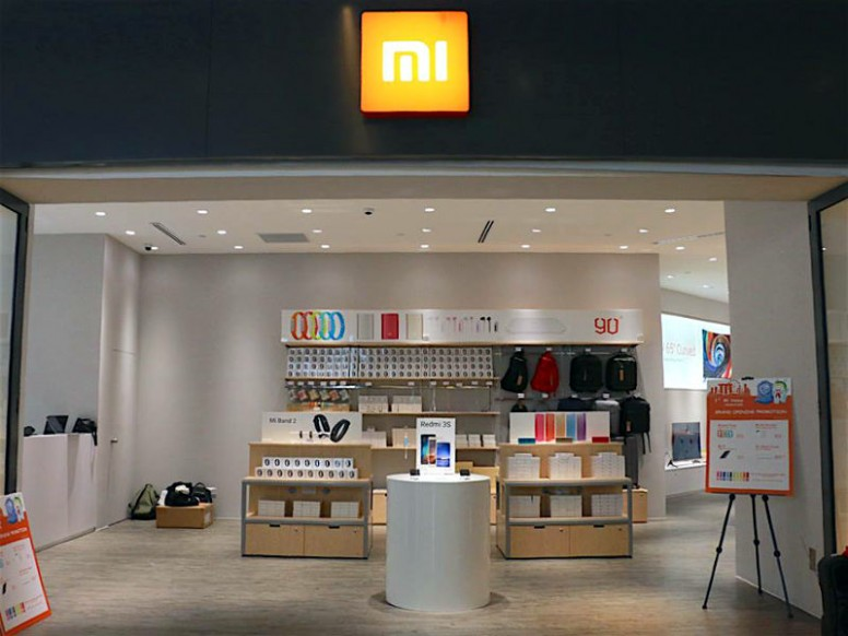 Xiaomi Likely To Get License Open Its Mi Homes In India