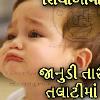 bhavin chudasama