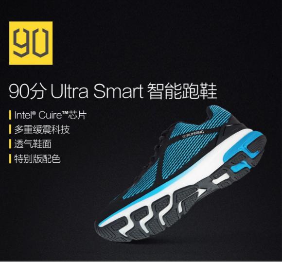 xiaomi-90-smart.png