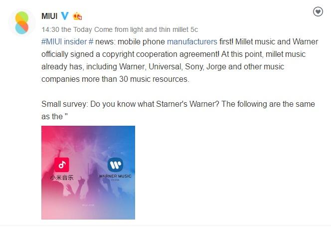 Xiaomi-Warner-Music-2.jpg