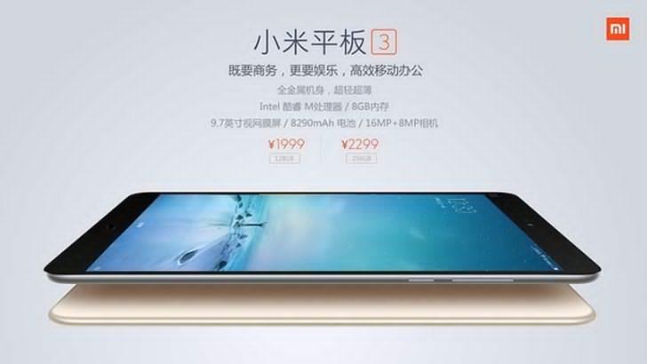 xiaomi-mi-pad-3-leak-728x410.jpg