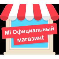 Официальный магазин Mi