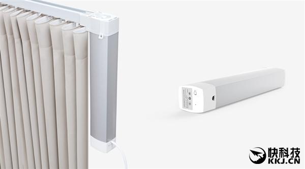 Xiaomi Aqara Smart Curtain Controller unveiled, costs 999