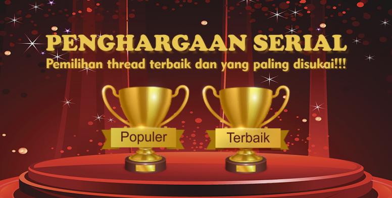Series Award