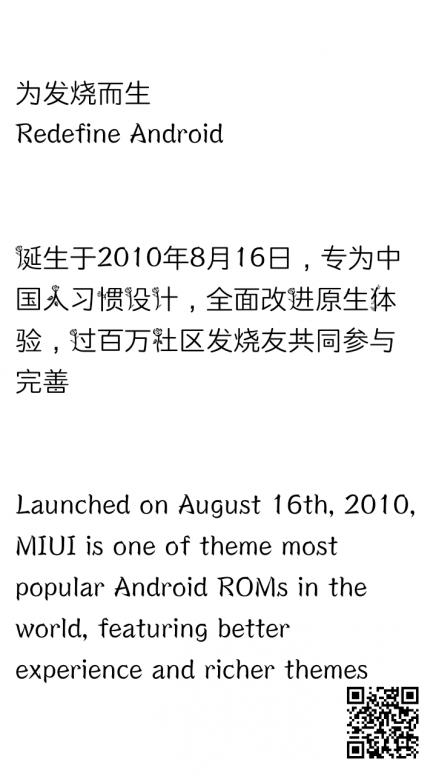Unduh] Font Unicode - Tema - Mi Community - Xiaomi
