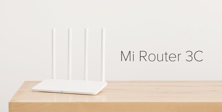 Mi Router 3C.png