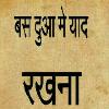 NOUSHAD Ali Khan