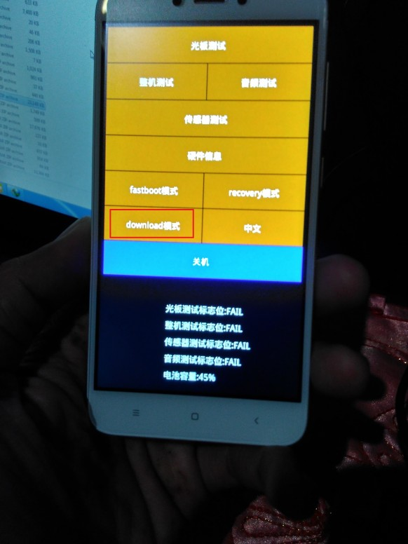 FLASHING REDMI 4X a k a SANTONI - Panduan Flashing - Mi