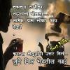 Anandkho