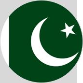 اسلامی جمہوریہ پاکستان