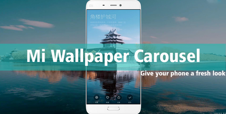 Mi Wallpaper Carousel Give Your Phone A Fresh Look Miui General